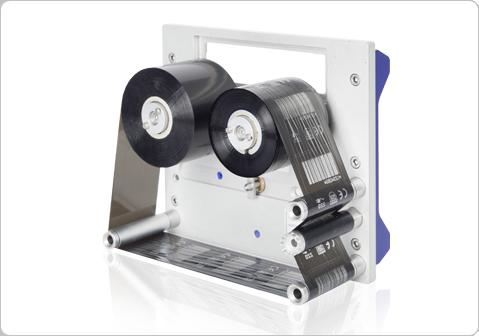 carl_valentin_etikettendrucker_drucksysteme_direktdruckwerke_dynacode_ip_serie_dynacodeip-3